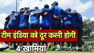 India Need To Improve In These Areas | Sports Tak