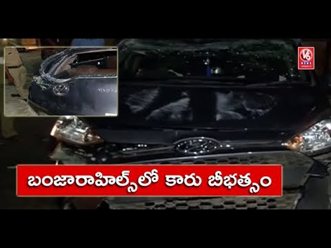 Car Over Turns As Drunk Youth Rams Vehicle Into Dividers Near Panjagutta | V6 News