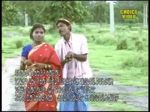 Santhali Romantic Songs | Oka Atu Kuri | New Santali Video Songs video