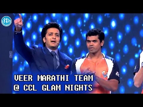 Riteish Dance With His Team Veer Marathi ccl Glam Nights video