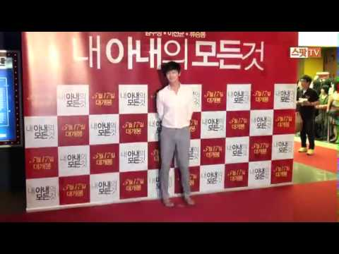 Jujihun @ All About My Wife VIP Premiere 2012.05.10
