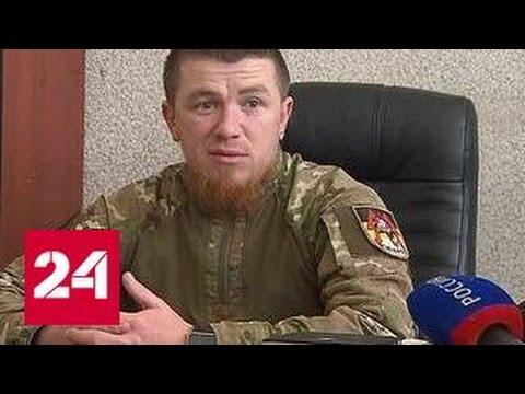 Убийство Моторолы: в ДНР возложили ответственность на украинских диверсантов