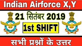 Indian Airforce X,Y Group 21 September 1st Shift question paper || Airforce XY Today Question Paper