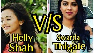 Helly Shah Vs Swarda Thigale Dubsmash  Tellyvalley