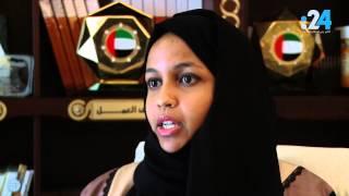 ]روبوت ذكي يستقبلك وينجز معاملاتك في هيئة الإمارات للهوية