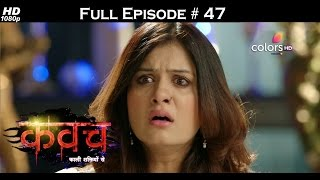 Download Kawach - 20th November 2016 - कवच - Full Episode (HD) 3Gp Mp4