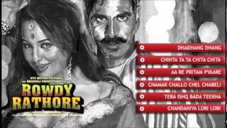 Rowdy Rathore - Rowdy Rathore Music Box