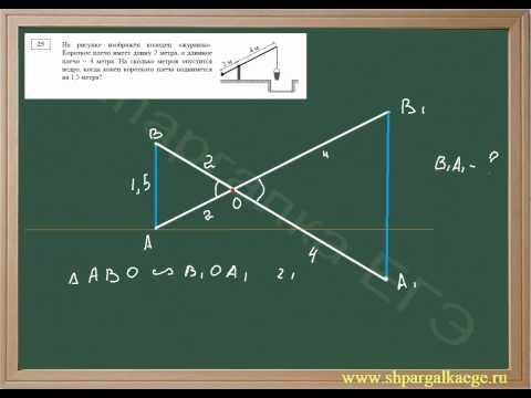 Определение стороны подобного треугольника