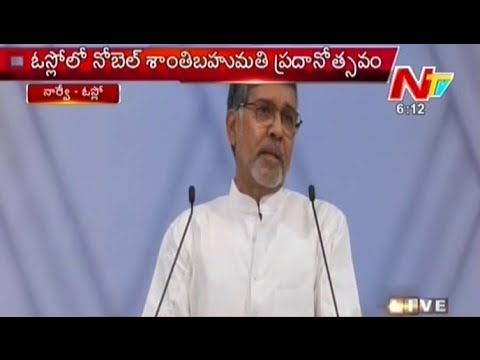 Kailash Satyarthi Speech After Receiving Nobel Prize At Oslo