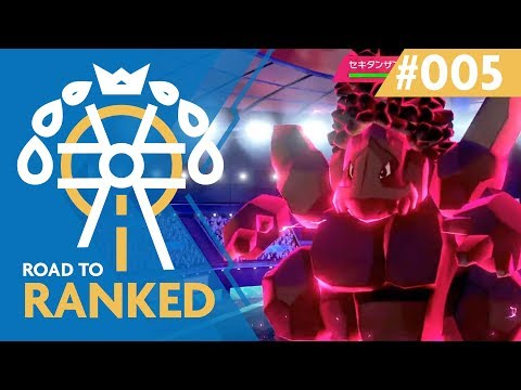Road to Ranked #5 - One Scary Coalossal! | Competitive Pokemon Sword/Shield Battles