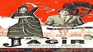 JAGIR - Meena Kumari, Premnath