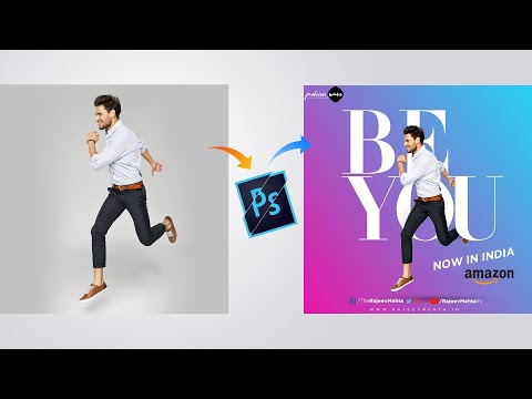 #3 How to design fashion Banner Text Behind Object technique.
