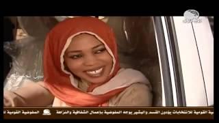 ▶ حكايات سودانية شؤون عائلية