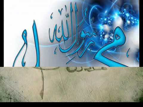 Rab Farmaya Mehbooba-qari Hanif Shahid video