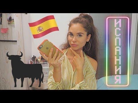 КАК Я ПЕРЕЕХАЛА В ИСПАНИЮ? Быстро выучить иностранные языки ? ЛЕГКО | CRISTINA LEONTYEVA