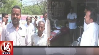10th Class Paper Leak In Khanapur | 4 Private School Teachers Arrested, Nirmal | V6 News