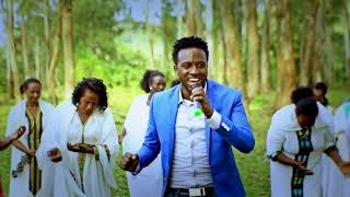 Daniel Teshome  Tesfahen - New Amharic Protestant Mezmur 2018 (Official Video)