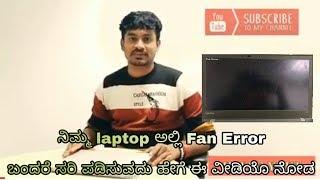 How to fix FAN ERROR on Lenovo Think pad