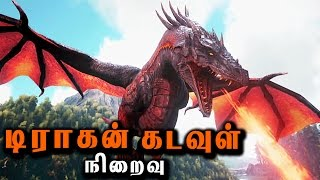 ARK Survival Evolved - Dragon God : The Conclusion Tamil Gaming