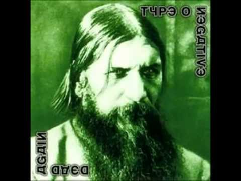 Type O Negative - Profit Of Doom
