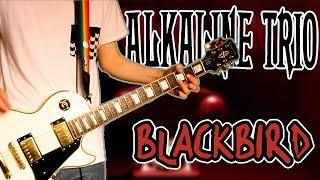 Alkaline Trio - Blackbird Guitar Cover