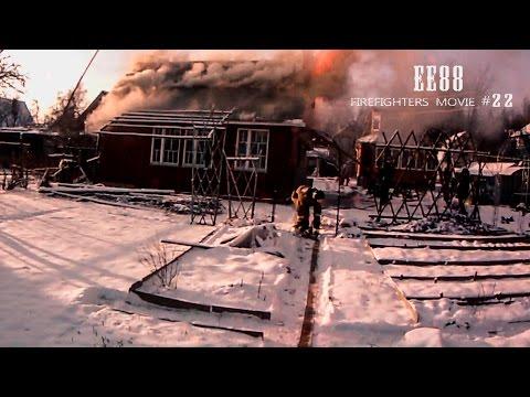 Firefighters movie #22 | EE88