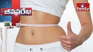 Weight Management Treatment By ANOO'S Director Anuradha - Jeevana Rekha - Health News -  hmtv. - netivaarthalu.com