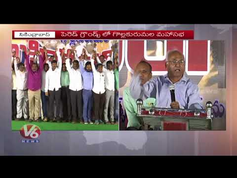 Kanche ilaiah Attends For Golla Kuruma Navanirama Samithi's Meeting, Demands For SNT Reservation
