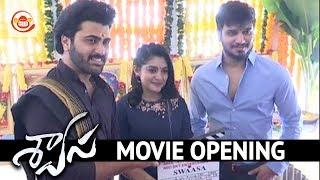 Swasa Movie Opening | Swasa Movie Launch | Sharwanand, Nikhil Siddhartha, Nivetha Thomas