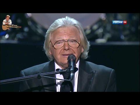 Антонов Юрий - Бабье лето