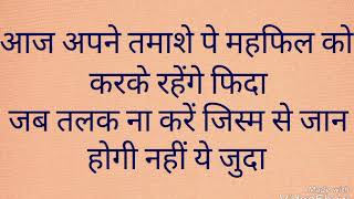 Manzoor E Khuda Hindi Shreya Ghoshal Sunidhi Chauhan Sukhwinder Singh