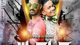 JILELE JILELE DJ GURU DJ PJL DANCE RMX