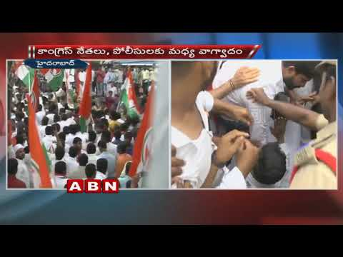 Police breaks Congress Activists Rally at Gandhi Bhavan