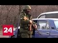Жители Зайцева роют могилы после обстрела ВСУ