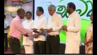 Nethra TV Tamil News 7.00 pm  2019-09-15