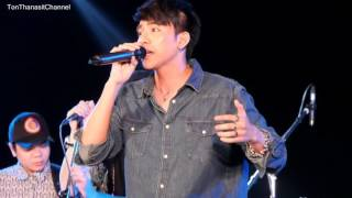 ต้น ธนษิต Ton Thanasit - Rolling in The Deep @ Riverine - 170610