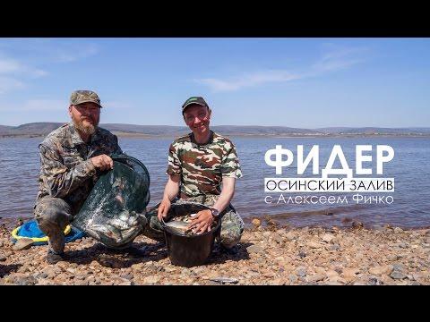 рыбалка в иркутске с берега видео