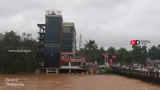 Flood in Thodupuzha, Idukki, | Flood Kerala