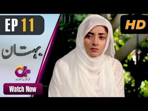Pakistani Drama   Bohtan - Episode 11   Aplus Dramas   Sanam Chaudry, Abid Ali, Arslan Faisal thumbnail