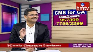CMS for CA Chairman Chandra Shekar About CA and CMA Courses  | Career Times | hmtv