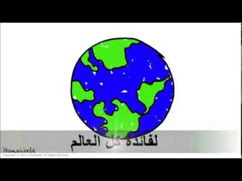 Twin Heart Meditation   Arabic Subtitle   مترجم للعربي video