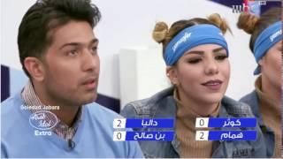 أرب أيدل Extra الحلقه 4 من وراء الكواليس الموسم الرابع كامله Arab Idol