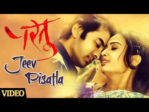 MLA Marathi Movie Full Downloadl hqdefault