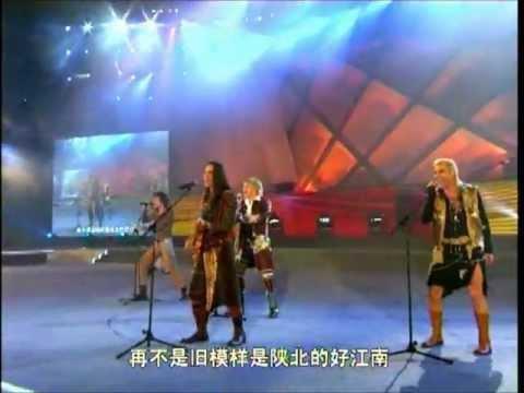 Группа НА-НА в Китае 2