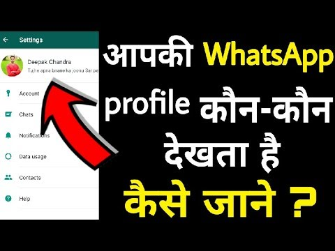 Whatsapp Messages, Status, DP