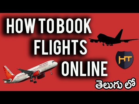 How to book flight ticket online in india 2018 in Telugu