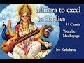 Saraswati Mantra to Excel in Studies by Krishna _ 54 Chants