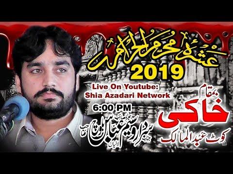 Live Ashra 10 Muharram 2019 Sham e Ghareeban Khaki Kot Abdul Malik