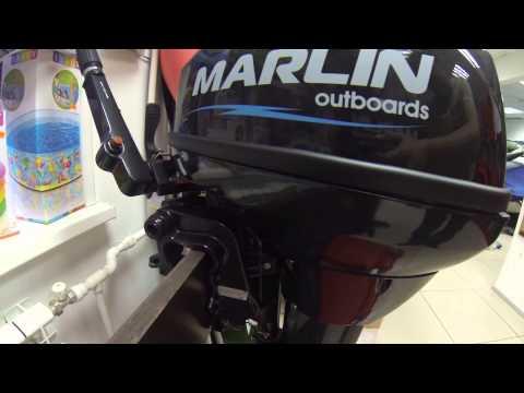 лодочный мотор марлин mp 2 amhs