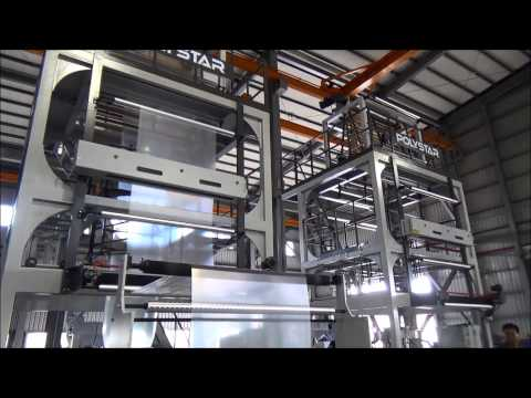 Mattress packaging film blowing machine